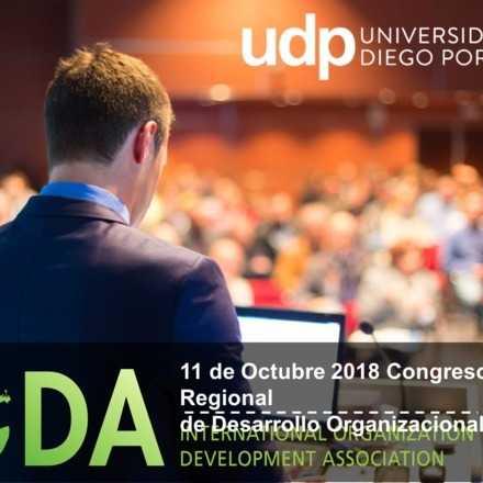 Congreso Regional de Desarrollo Organizacional