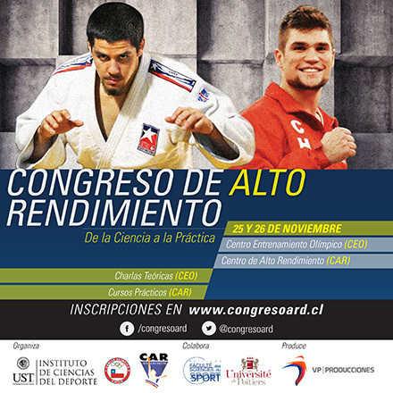 Congreso de Alto Rendimiento