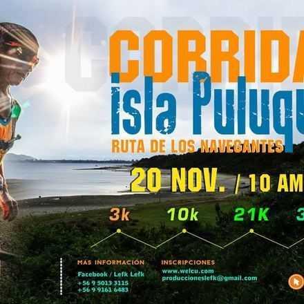 Corrida Isla Puluqui Calbuco 2016