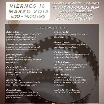 """Seminario """"La formación de guionistas en Chile"""""""