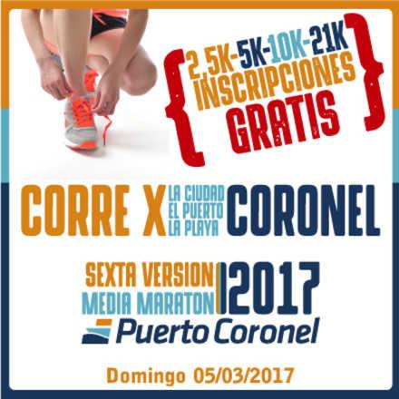 Media Maratón Puerto Coronel 2017