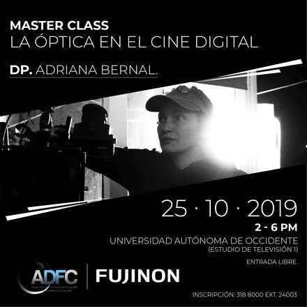 La óptica en el cine digital