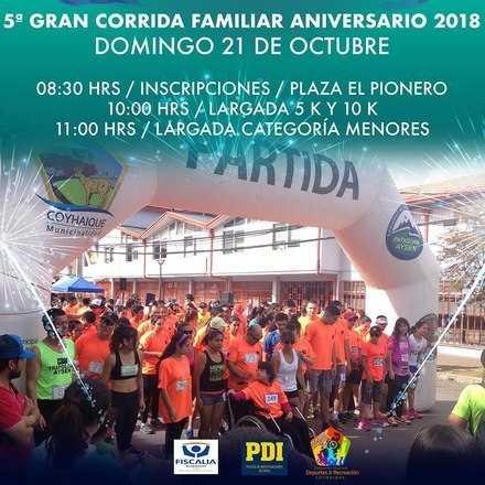 Gran Corrida Aniversario de Coyhaique, Fiscalía y PDI 2018