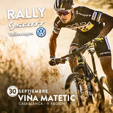 Rally Scott Volkswagen 2017