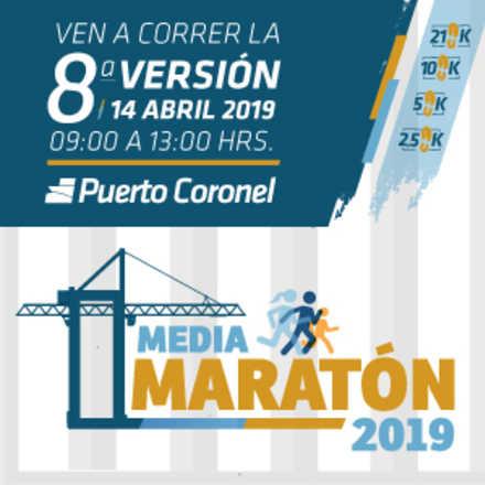 Media Maratón Puerto Coronel 2019