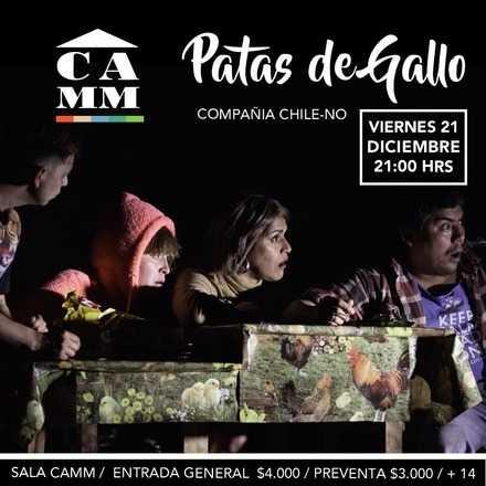 """Teatro """"Patas de Gallo"""""""
