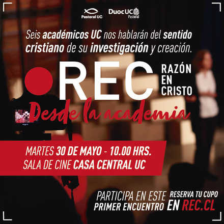 REC desde la Academia 2017