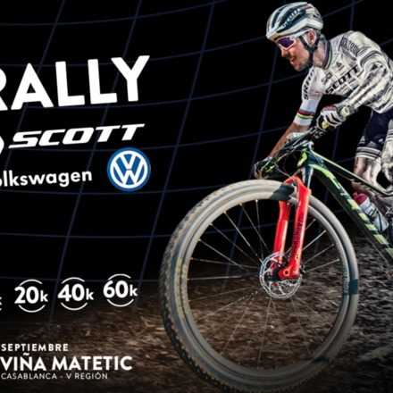 Rally Scott Volkswagen 2017