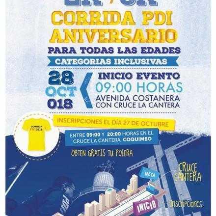 Corrida PDI 2018 Coquimbo