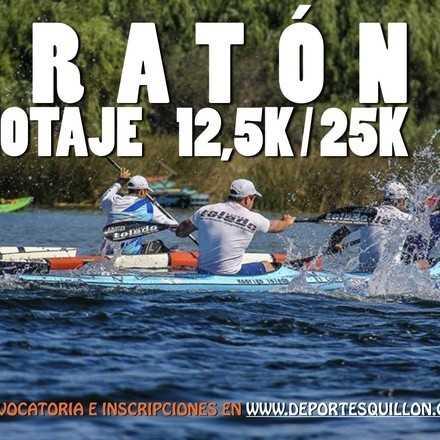 III Maratón de Canotaje, Quillón 2017