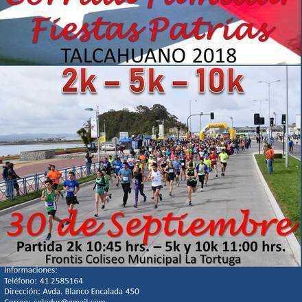 XXX CORRIDA FAMILIAR FIESTAS PATRIAS TALCAHUANO 2018