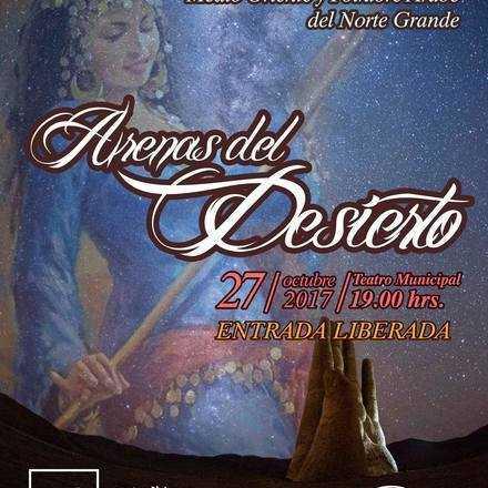 1er Festival Arenas del Desierto