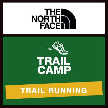 Trail Sport Camp