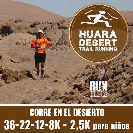 Huara Desert 2