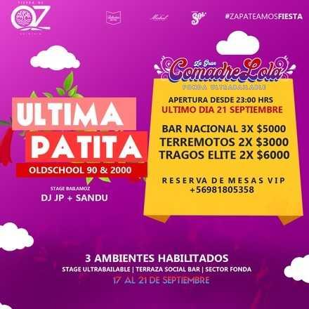 ULTIMA PATITA DEJAY JP