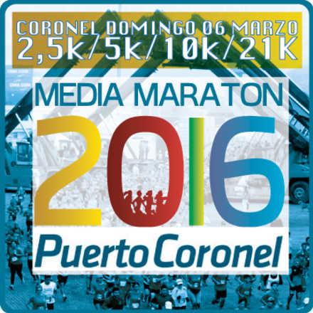 Media Maratón Puerto Coronel 2016