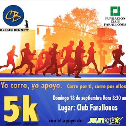 CARRERA CLUB FARALLONES