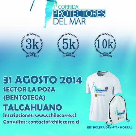 Primera corrida - Protectores Del Mar - DIRECTEMAR