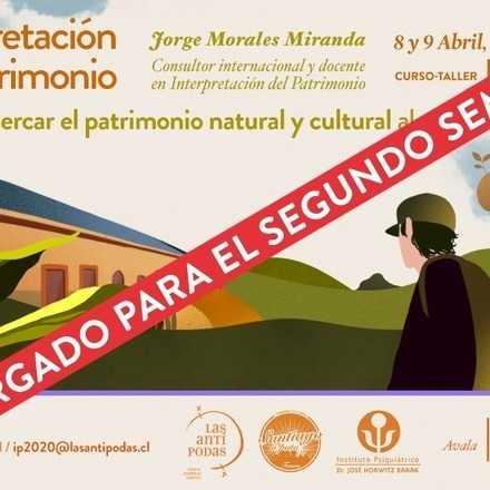 Curso Taller: INTERPRETACION DEL PATRIMONIO (Santiago)