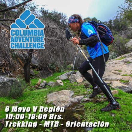 Columbia Adventure Challenge
