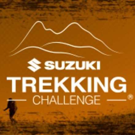 Suzuki Trekking Challenge Segunda Fecha 2017